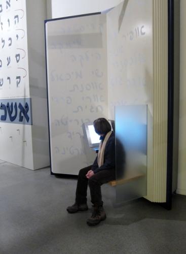 Det jødiske museum